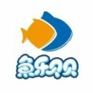 鱼乐贝贝婴幼儿水育馆龙奥店