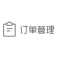 微信小程序第三方系统源码